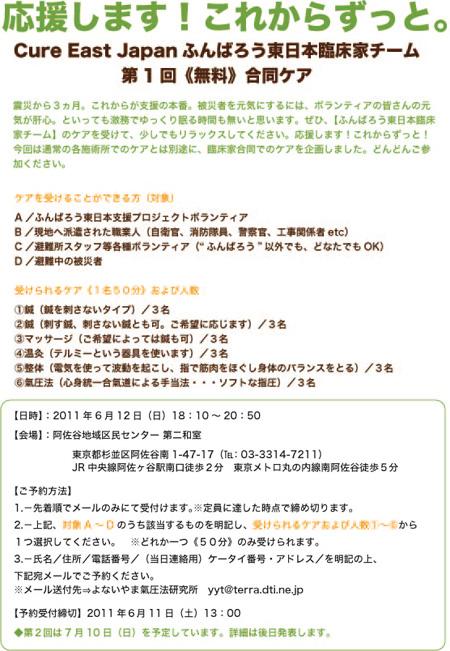 CEJ_dai1kai.jpg