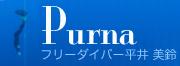 Purna_bannar180_66.jpg