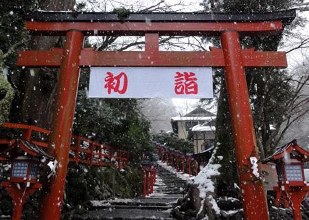 kifune01.jpg