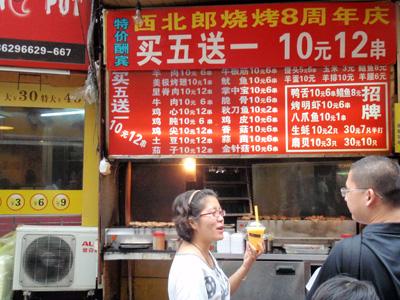 shanghai05.jpg