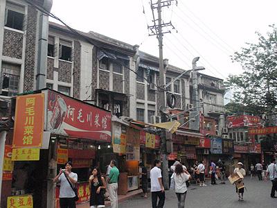 shanghai06.jpg